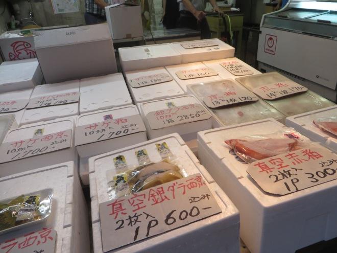 TsukijiMarket