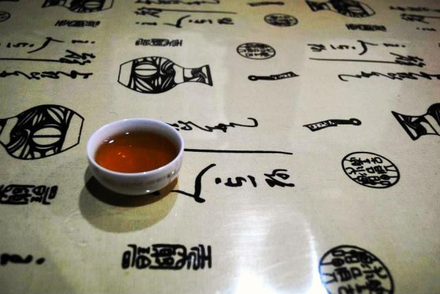 having some tea in Beijing